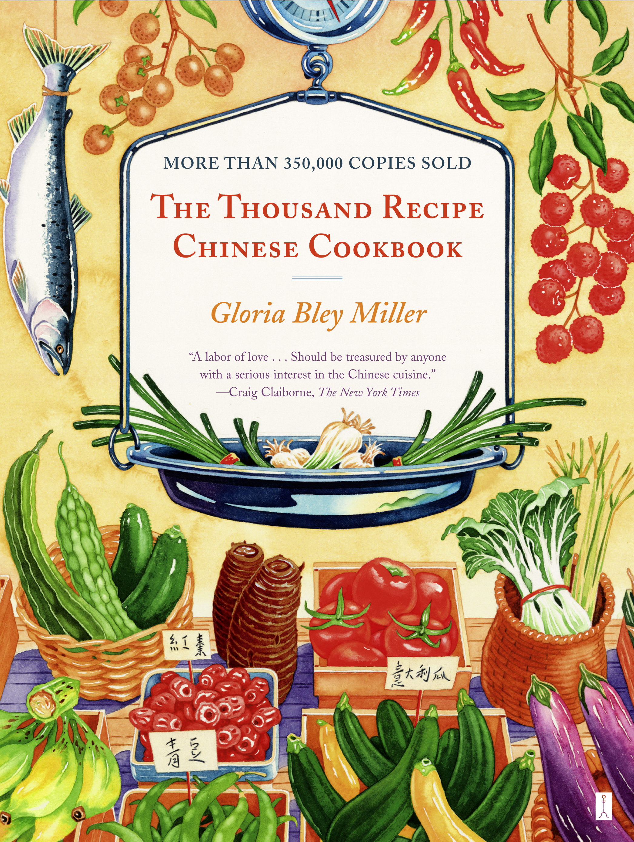 Thousand recipe chinese cookbook book by gloria bley miller cvr9780671509934 9780671509934 hr thousand recipe chinese cookbook forumfinder Choice Image