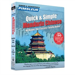Pimsleur Chinese (Mandarin) Quick & Simple Course - Level 1 Lessons 1-8 CD