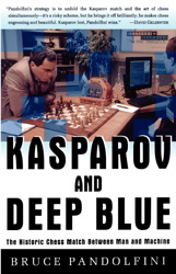 Weapons of chess an omnibus of chess strategies book by bruce kasparov and deep blue fandeluxe PDF