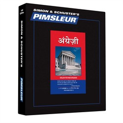 Pimsleur English for Hindi Speakers Level 1 CD