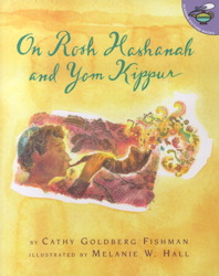 On Rosh Hashanah and Yom Kippur