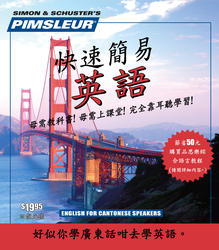 Pimsleur English for Chinese (Cantonese) Speakers Quick & Simple Course - Level 1 Lessons 1-8 CD