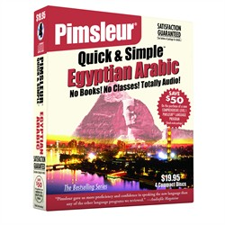 Pimsleur English for Arabic Speakers Quick & Simple Course - Level 1 Lessons 1-8 CD