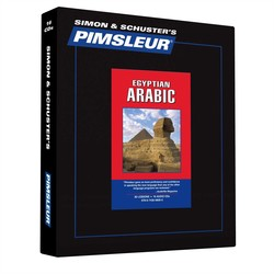 Arabic (Egyptian), Comprehensive