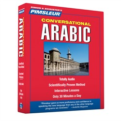 Pimsleur Arabic (Eastern) Conversational Course - Level 1 Lessons 1-16 CD
