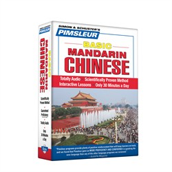 Pimsleur Chinese (Mandarin) Basic Course - Level 1 Lessons 1-10 CD