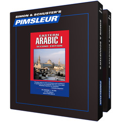 Pimsleur Arabic (Eastern) Levels 1-2 CD