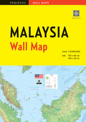 Malaysia Wall Map First Edition