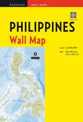 Philippines Wall Map First Edition