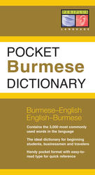Pocket Burmese Dictionary