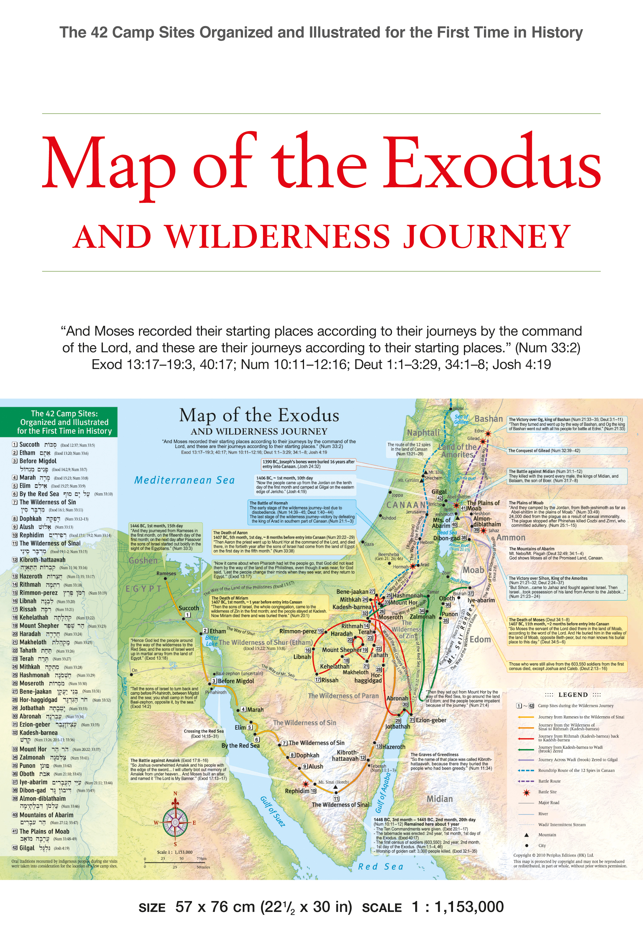 Map Of The Exodus And Wilderness Journey Book Summary Video - Map of egypt during exodus