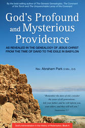 God's Profound and Mysterious Providence