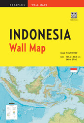 Indonesia Wall Map Third Edition