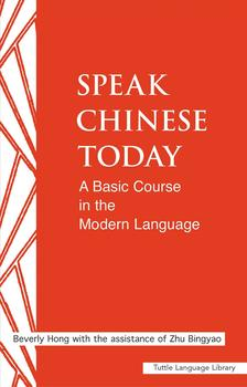 Speak Chinese today