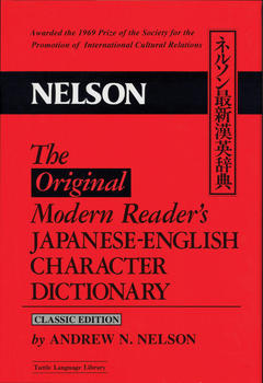 The Original Modern Reader's Japanese-English Character Dictionary