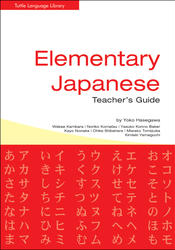 Elementary Japanese Teacher's Guide
