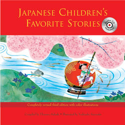 Japanese Children's Favorite Stories CD Book One
