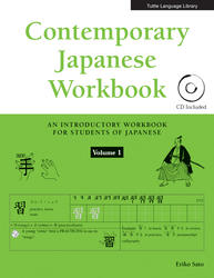 Contemporary Japanese Workbook Volume 1