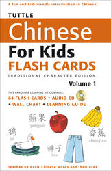 Tuttle Chinese for Kids Flash Cards Kit Vol 1 Traditional Character