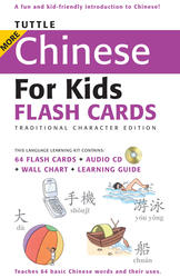 Tuttle More Chinese for Kids Flash Cards Traditional Character