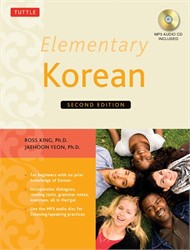 Elementary Korean Second Edition
