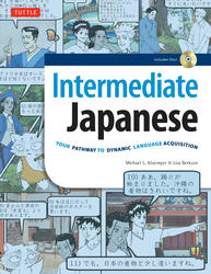 Intermediate Japanese