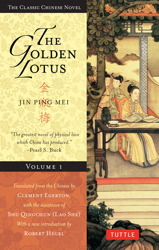 The Golden Lotus Volume 1