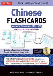 Chinese Flash Cards Kit Volume 3