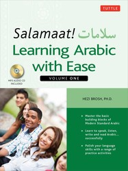 Salamaat! Learning Arabic with Ease, Volume One