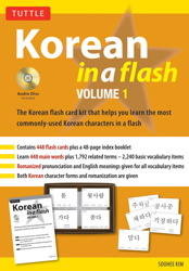 Korean in a Flash Kit Volume 1