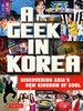 Geek-in-korea-9780804843843_th