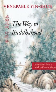 The Way to Buddhahood