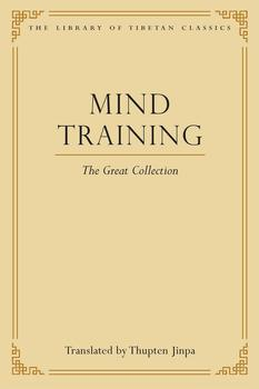Mind Training
