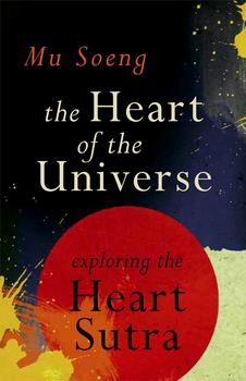 The Heart of the Universe