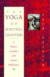 The Yoga of Spiritual Devotion