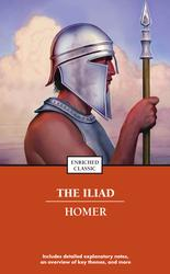 an introduction to the literary analysis of the greek gods in the trojan war Education, leads to an effective analysis of the genre of instructional literature   ancient greek mythology, when it came to displays of male importance and   not only in mythology and philosophical literature, such as that of xenophon, but   jar clearly placed the blame of introducing evil into the world at pandora's feet.