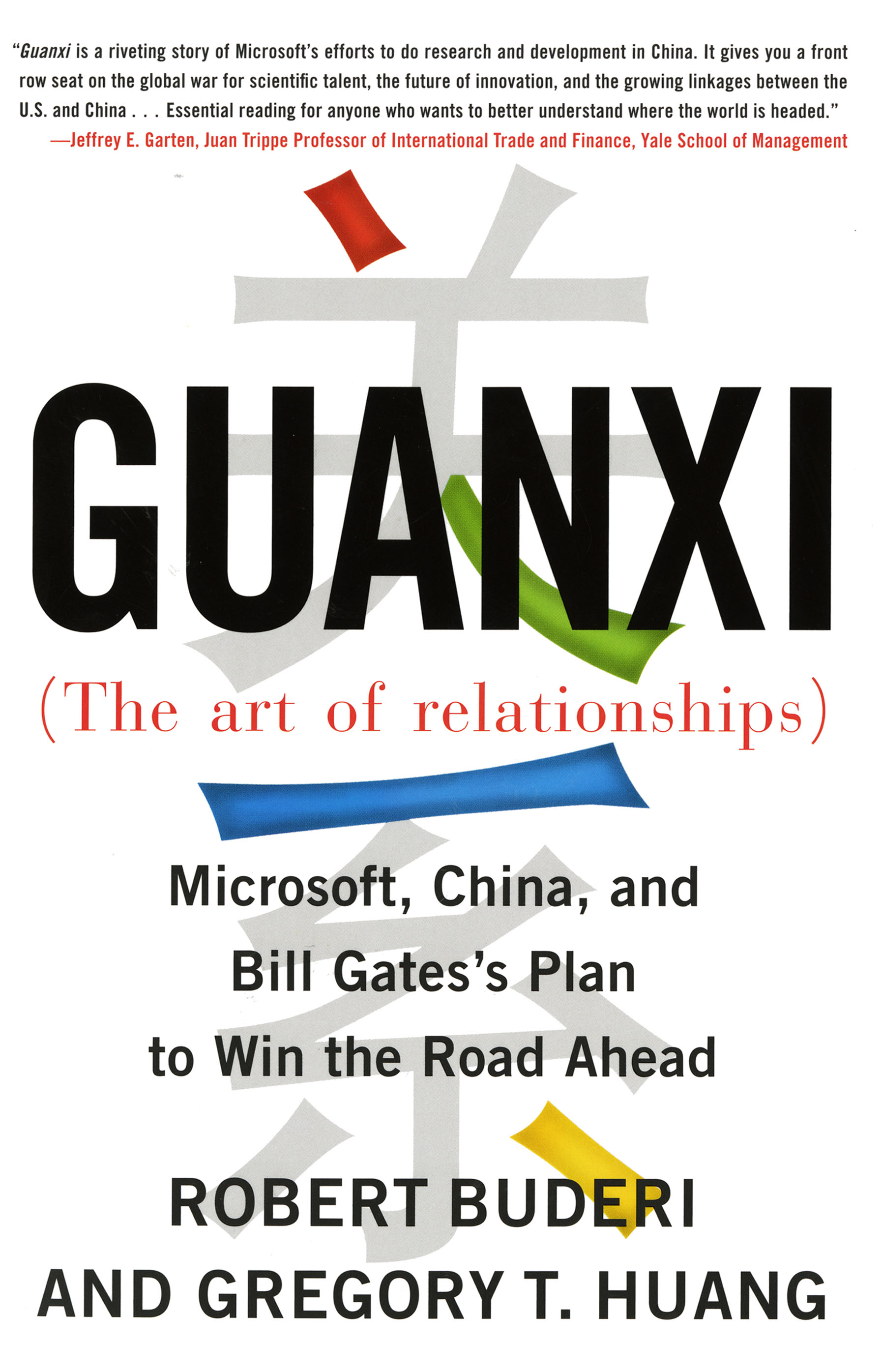 the effectiveness of a guanxi of a relationship