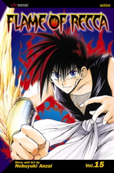 Flame of Recca, Vol. 15
