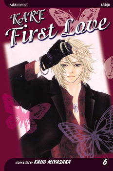 Kare First Love, Vol. 6
