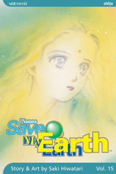 Please Save My Earth, Vol. 15