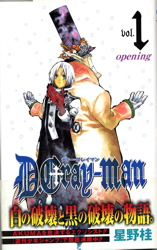 D. Gray-Man, Vol. 1