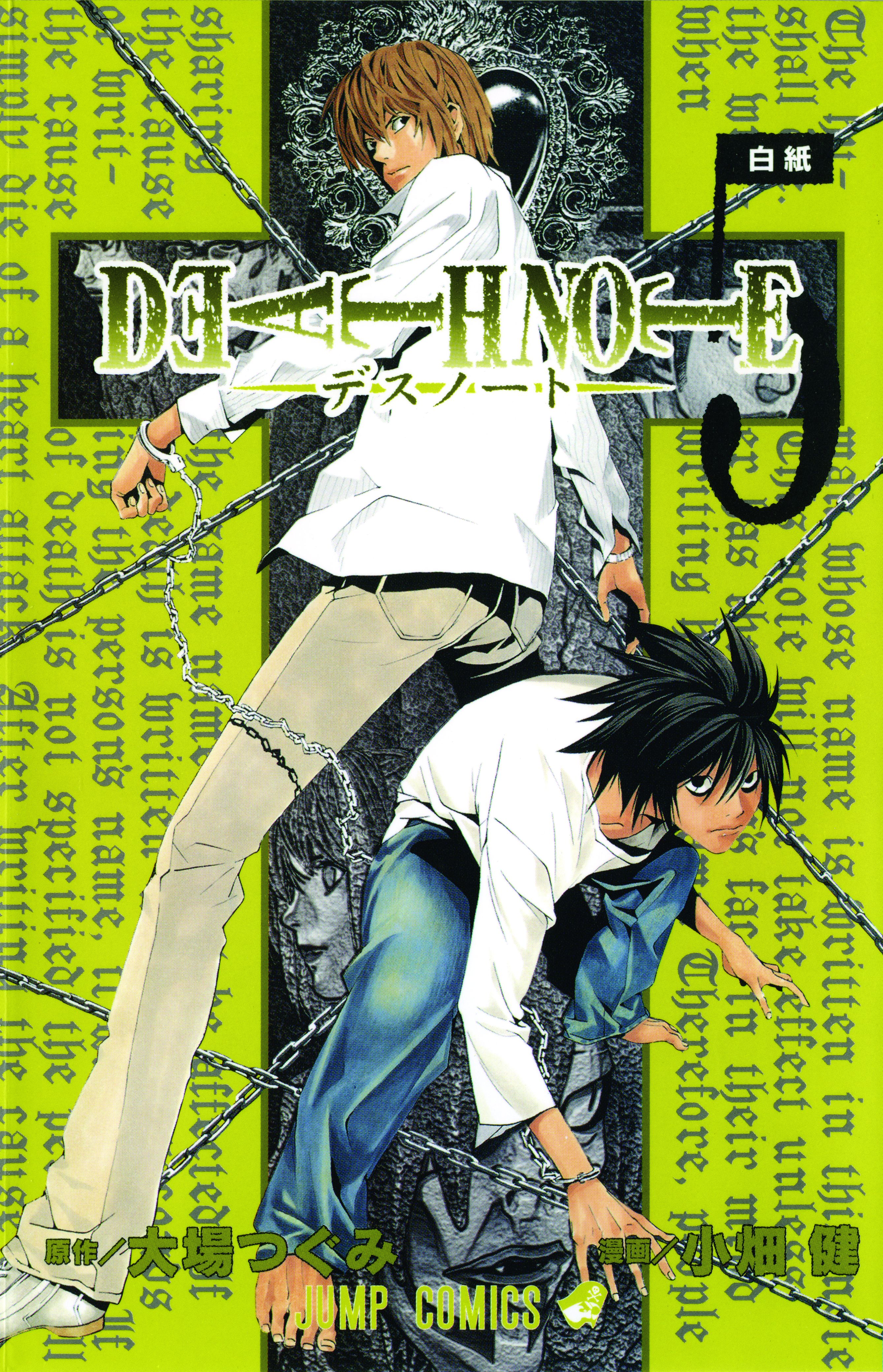 takeshi obata god of the If looking for the book bakuman, vol 2 by takeshi obata, tsugumi ohba in pdf format, in that case you come on to right site  god's middle finger:.