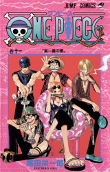One Piece, Vol. 11