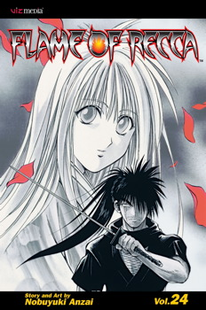 Flame of Recca, Vol. 24