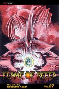 Flame of Recca, Vol. 27