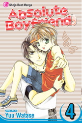 Absolute Boyfriend, Vol. 4