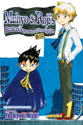 Muhyo & Roji's Bureau of Supernatural Investigation, Vol. 1