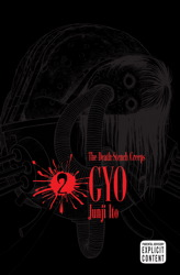 GYO, Vol. 2 (2nd Edition)
