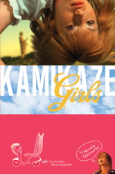 Kamikaze Girls (Novel-Paperback)
