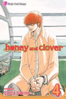 Honey and Clover, Vol. 4